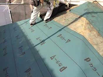 屋根 張り替え工事