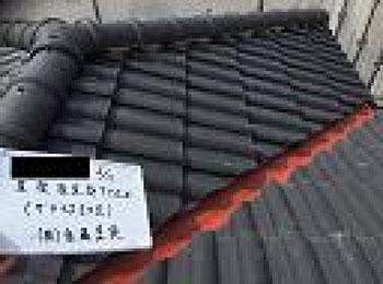 屋根 サビ止め