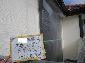 2F外壁 上塗り