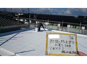 屋上 上塗り2回目