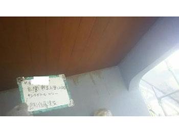 玄関軒天 塗装2回目