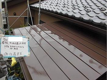 屋根板金部 上塗り2回目