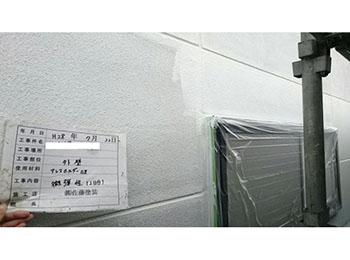 外壁 下塗り3回目