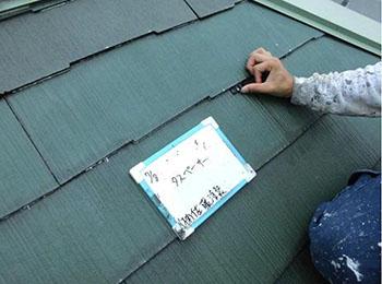 屋根 タスペーサー取付