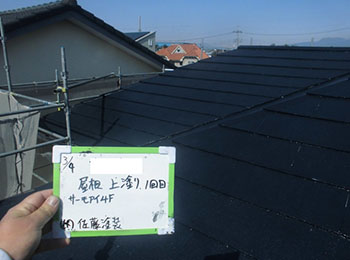 屋根 上塗り1回目