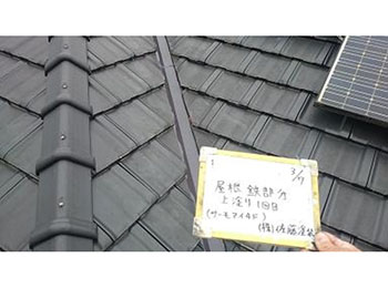 屋根鉄部 上塗り1回目
