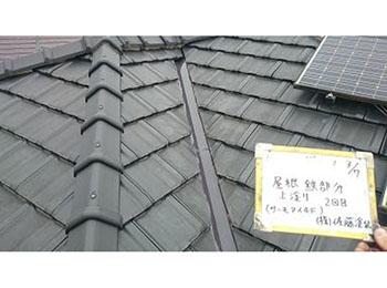 屋根鉄部 上塗り2回目