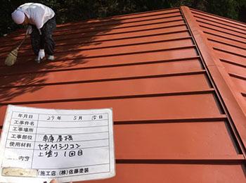 車庫屋根 上塗り1回目
