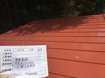 車庫屋根 上塗り2回目
