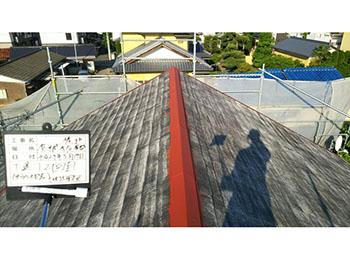 屋根板金部 下塗り2回目
