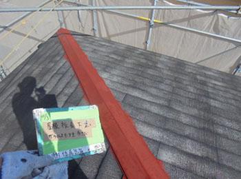 屋根板金部 下塗り