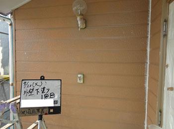 外壁 下塗り1回目