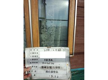 窓枠 上塗り1回目