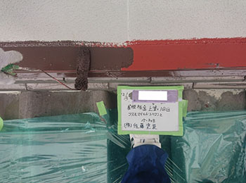 屋根板金 上塗り1回目