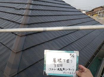 屋根 下塗り3回目