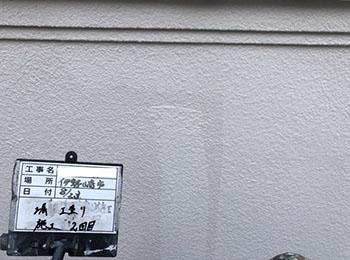 塀 上塗り2回目