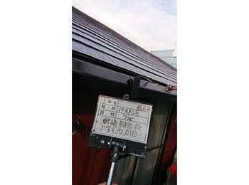 軒樋、破風板 上塗り2回目