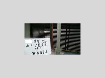 雨戸・戸袋 塗装1回目