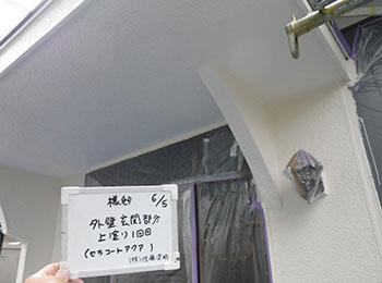 玄関部分外壁 上塗り1回目