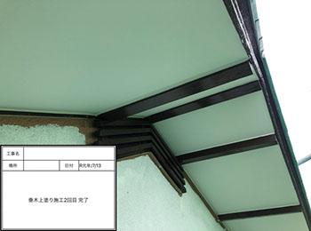 垂木 上塗り2回目