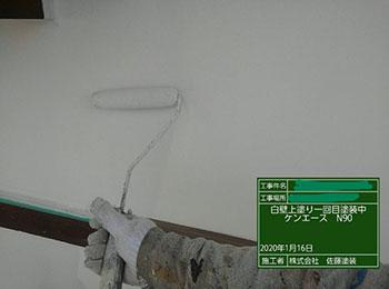 白壁 塗装1回目