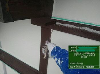 木部 塗装1回目