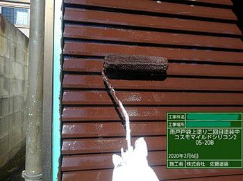 雨戸、戸袋 塗装2回目