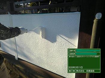 塀 中塗り2回目