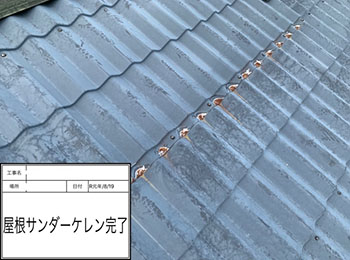 屋根 ケレン