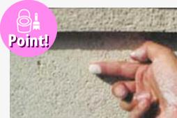 外壁の様子から塗り替え時期を判断する